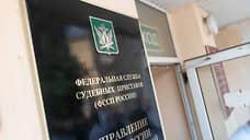 Главным судебным приставом Тамбовской области стал Андрей Лузан