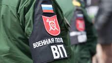 В Воронеже объявили план «Перехват» после убийства трех солдат