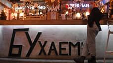 Курским ресторанам продлят время работы по ночам