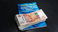 Акционеры белгородской «Медтехники» оспаривают выплату 7 млн рублей на благотворительность