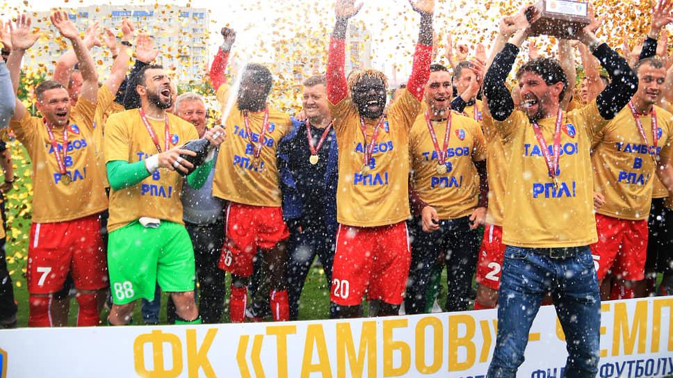 """Болельщики надеются, что новое руководство клуба поможет """"Тамбову"""" остаться в РПЛ"""