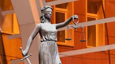 Суд арестовал имущество владельца разорившейся Липецкой топливной компании