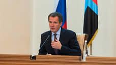 Глава Белгородчины Вячеслав Гладков привился от коронавируса