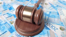 Экс-директор липецкого фонда капремонта не сберег от кредиторов недвижимость в Болгарии