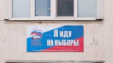Ректор курской сельхозакадемии призвала очищать город от «грязных» плакатов