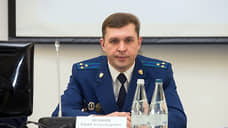 Первый зампрокурора Воронежской области Юрий Немкин возглавил прокуратуру Новгородской области