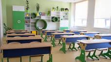 Воронежская компания возведет школу в Новохоперске за 850 млн рублей