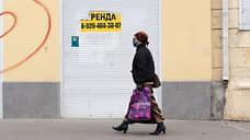 В пик пандемии закрытость воронежской экономики достигала 45%
