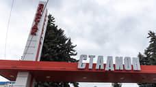 Мэрия Тамбова назвала нецелесообразным завершение реконструкции стадиона «Спартак»
