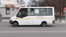 Ставшие пригородными маршруты из центра Воронежа достались прежним перевозчикам