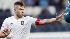 Липецкий «Металлург» в первом своем матче в ФНЛ одержал волевую победу над «Томью»