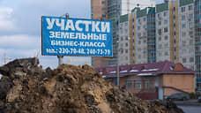 Кадастровая стоимости земель населенных пунктов Курской области может снизиться почти на 10%