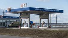 ФНС требует 32 млн рублей у владельца Липецкой топливной компании