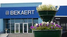 Бельгийская Bekaert увеличит мощность липецкого производства проволоки за 1,7 млрд рублей