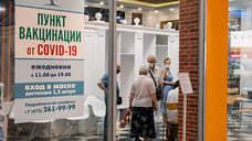 В Белгородскую область поступило 13,5 тыс. доз вакцины «Спутник Лайт»