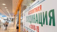 Курская область на 53% выполнила план вакцинации от коронавируса