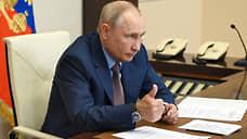 Владимир Путин готов поддержать создание ОЭЗ в Белгородской области