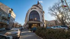 Владельца воронежских гостиниц Ramada Plaza и «Арт-отель» признали банкротом
