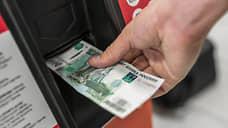 В Воронежской области за полгода выявили 233 фальшивые банкноты