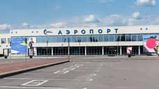 Реконструкция воронежского аэропорта может потребовать еще 550 млн рублей