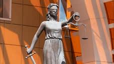 Дошло до суда дело экс-руководителя белгородского Ростехнадзора