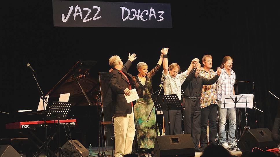 «Джазовая провинция» всегда дарит праздник музыки и хорошего настроения