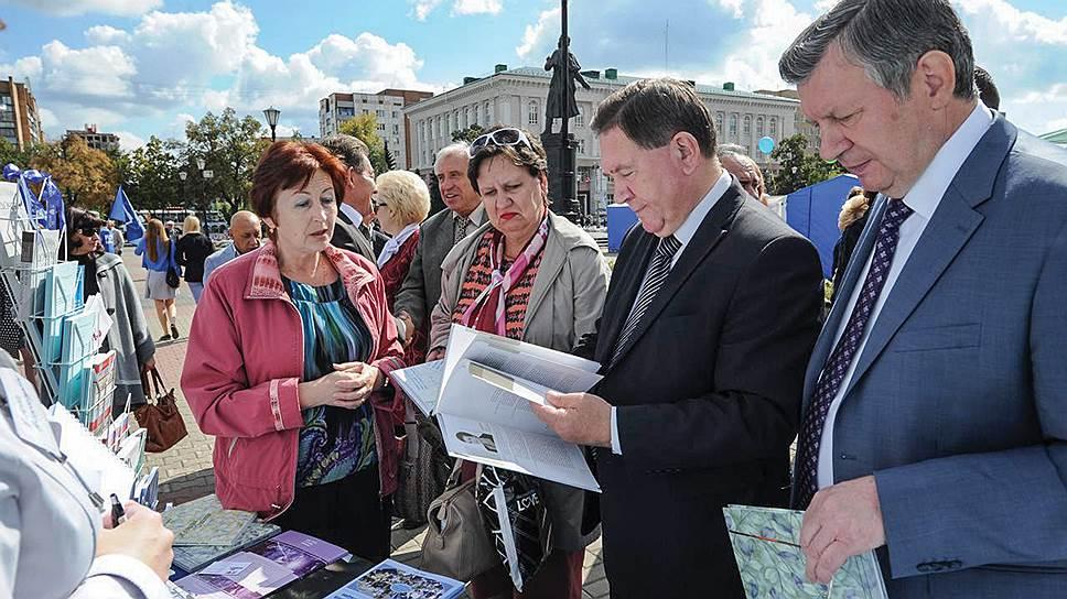 Книжная ярмарка в Курске