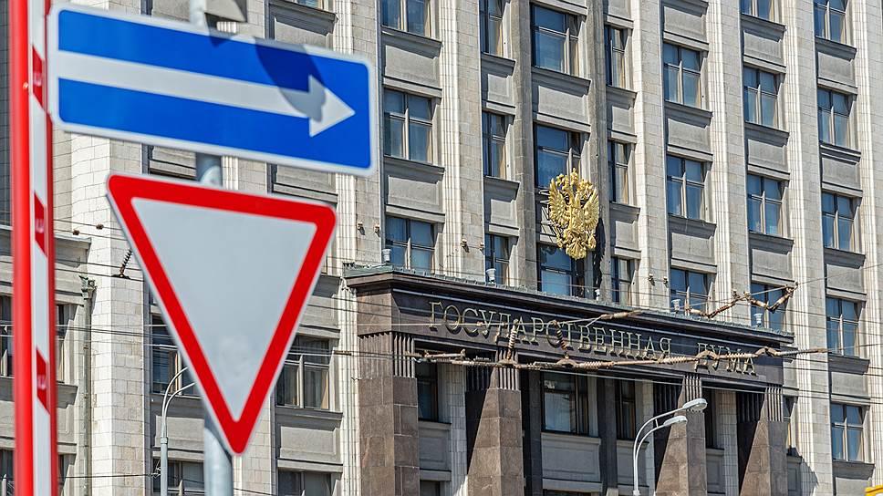 Как орловские депутаты направили в Госдуму законопроект о лишении мандатов за неисполнение обязанностей