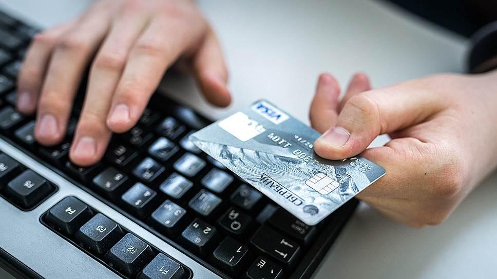 Как взять кредитную карту сбербанка по паспорту