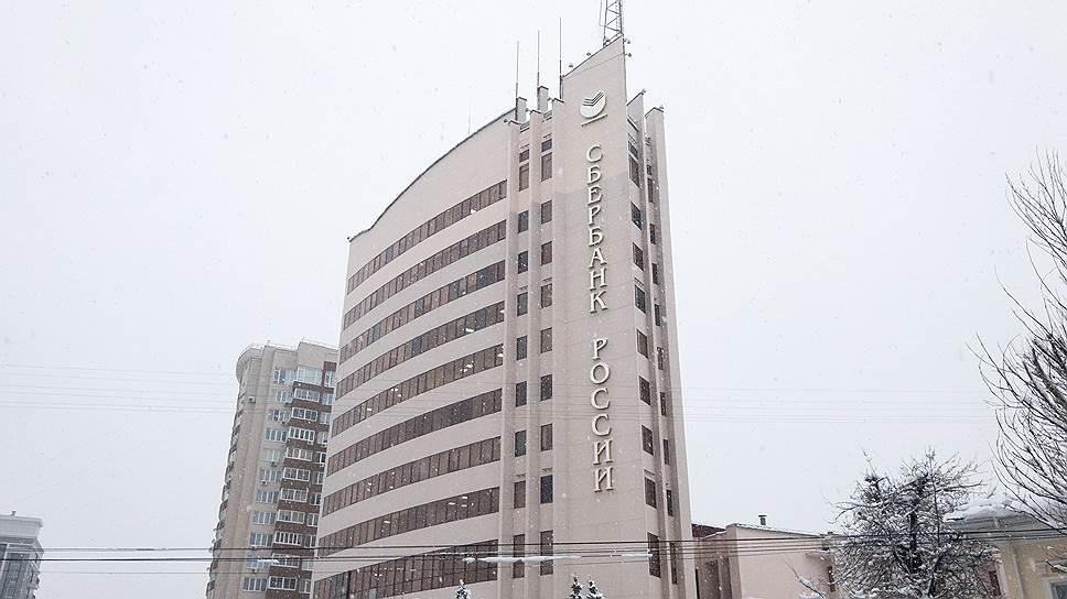 реквизиты пао сбербанк россии нижний новгород официальный сайт сфера банк бизнес онлайн