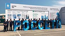 Группа «Россети» обеспечивает инфраструктурные условия для развития Дагестана - дан старт комплексной модернизации электросетей республики