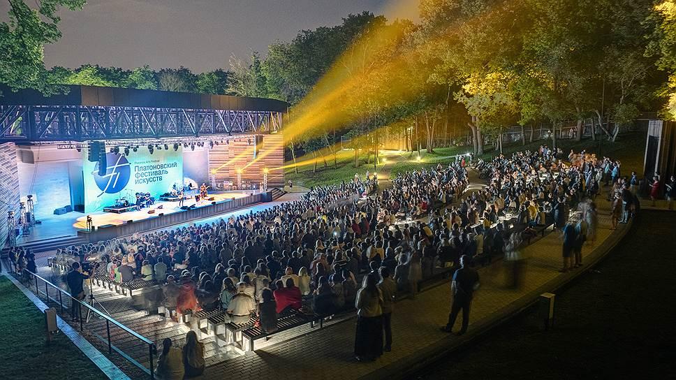 По данным дирекции фестиваля, их пришло послушать 1,6 тыс. человек