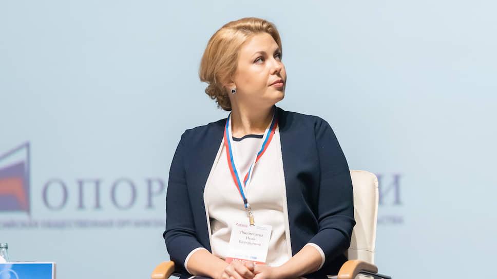 Неля Пономарева, председатель общественной палаты Воронежской области, представитель региона в общественной палате РФ
