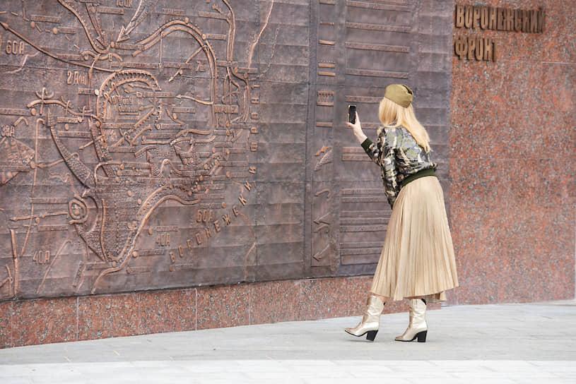 Празднование 75-ой годовщины Победы в Великой Отечественной войне на обновленной площади Победы