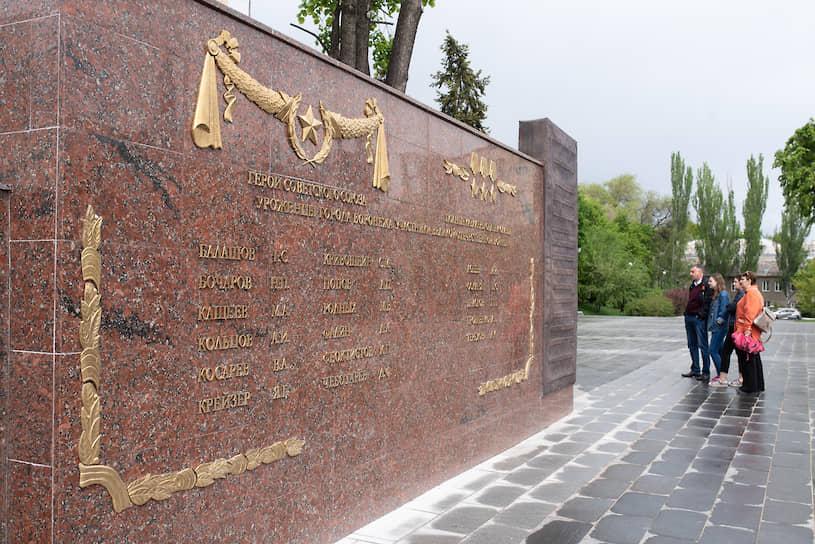 Празднование 75-ой годовщины Победы в Великой Отечественной войне. Обновленная площадь Победы.