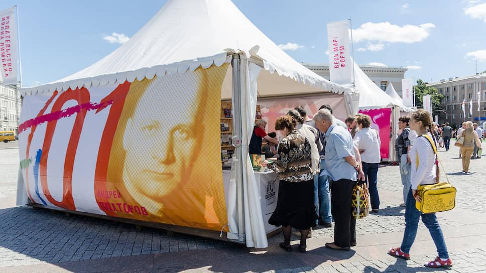 Фестиваль постоянно придумывает новые форматы. В 2012 году впервые организаторы устроили книжную ярмарку. В первый раз она прошла на площади Ленина, затем переместилась на Советскую площадь