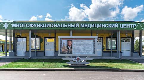 «Это не времянка»  / В Воронеже открылся построенный за два месяца многопрофильный медицинский центр