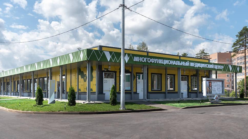 Строительство многопрофильного медицинского центра началось 26 апреля, а уже 30 июня он был полностью готов