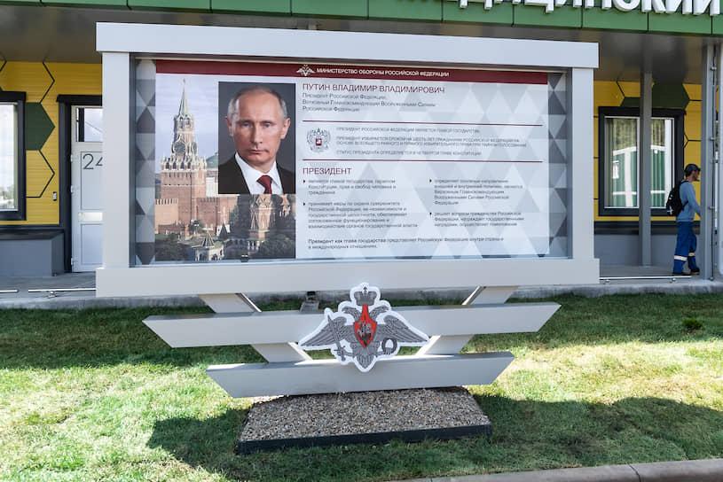 Строительство центра стало возможным благодаря президенту Владимиру Путину. Во время апрельского видеосовещания губернатор Александр Гусев попросил софинасировать строительство новой инфекционной больницы за 2,5 млрд руб., а глава государства предложил быстровозводимый проект Минобороны, обошедшийся в 1,1 млрд руб.