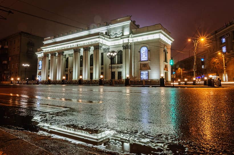 Воронежский академический театр драмы имени А.В.Кольцова