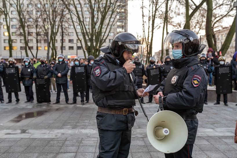 Двое полицейских с помощью громкоговорителя попросили всех разойтись, ссылаясь на действующий запрет властей на массовые мероприятия