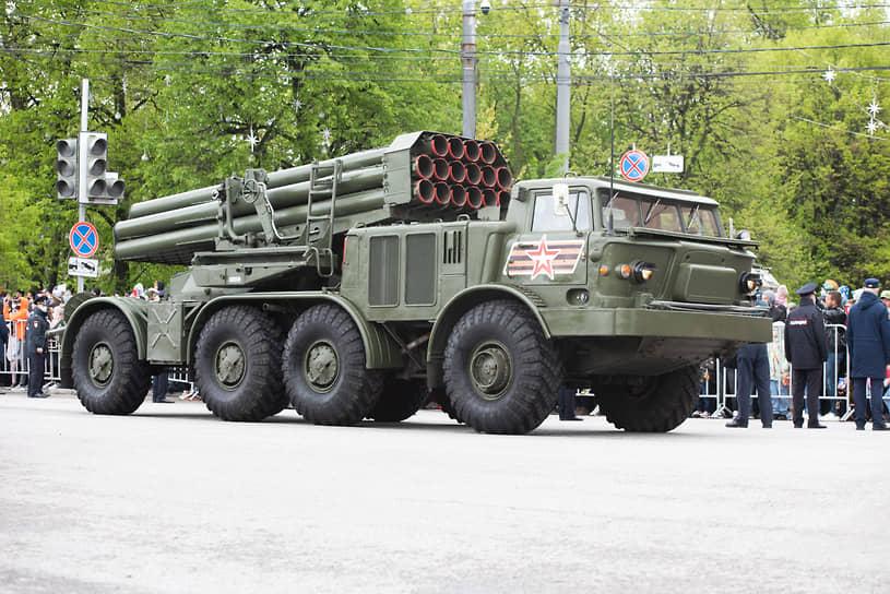 РСЗО «Ураган» одной из артиллерийских частей 20-й гвардейской общевойсковой армии