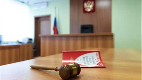 Свидетелей осудили за конспирацию // В Курске последователи запрещенной религиозной организации получили реальные сроки
