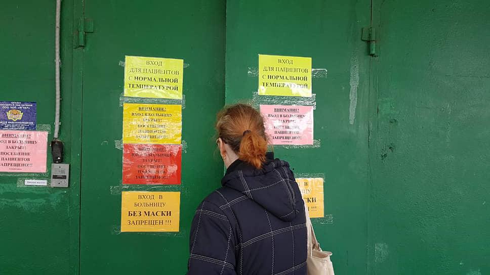 Апрель 2020 года. Больницы прекращают плановый прием пациентов, медики концентрируют усилия на лечении больных коронавирусом