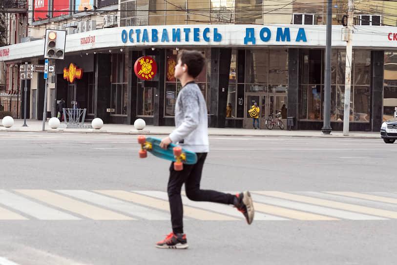Апрель 2020 года. Надпись на закрытом из-за коронавируса кинотеатре «Пролетарий»: «Оставайтесь дома»