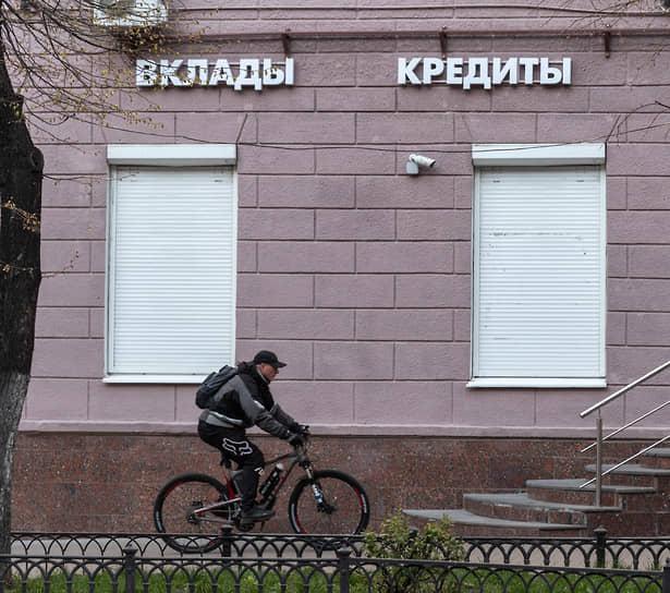 Апрель-май 2020 года. Закрытые офисы и отделения банков на улицах Воронежа