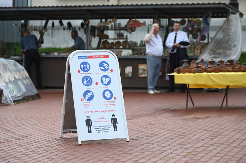 Власти планировали санитарную обработку химбригадой площадок в местечке Свобода, а «дополнительным фактором сдерживания распространения инфекции» называли проведение ярмарки на открытом воздухе