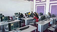Среди наиболее «прибыльных» направлений для вузов – информационные системы, матобеспечение и фармация