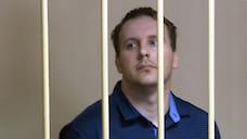 Экс-сотрудника ФСИН Ярославля оставили под стражей