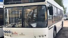 Ярославское АТП купило еще 20 новых автобусов